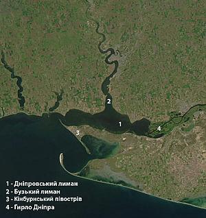 Dnieper-Bug Estuary - Image: D B liman