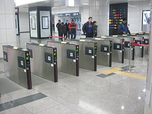 Shinbundang Line - Transfer gate to Seoul Subway Line 2 at Gangnam Station.