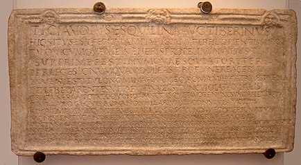 Latin inscription, National Roman Museum DM TI Claudius Tiberinus.jpg