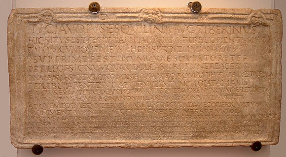 Latin inscription, National Roman Museum