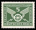 DR 1925 370 Verkehrsausstellung.jpg