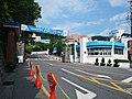 Daejeon Health Institute of Technology 01 Main Gate.jpg