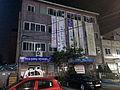 Daerim 3-dong Comunity Service Center 20140606 213229.JPG