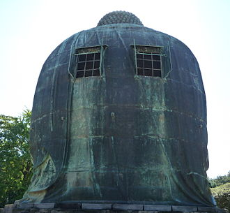 Kōtoku-in - Image: Daibutsu Kamakura rear side