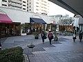 Daikanyama - panoramio.jpg