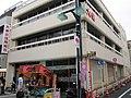 Daitokyo Credit Union Togoshi Branch.jpg