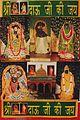 Dauji and Revati Maiya -Baldeo Temple.jpg