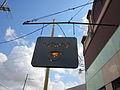 Dauphine Satsuma Sign.jpg