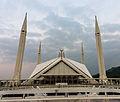 Dawn at Faisal Mosque.jpg
