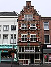 foto van D'coninck van Poortugael