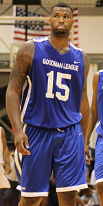 DeMarcus Cousins competing in a charity event in the Summer of 2011