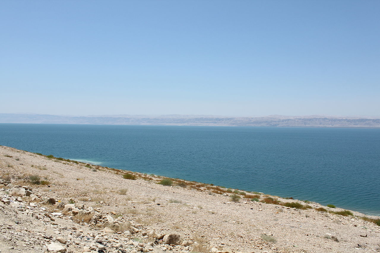 Dead Sea Jordan  city photos : Dead Sea Jordan