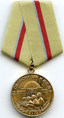 "107,540 Soviet personnel were awarded the Medal ""For the Defence of Kiev"" from 21 June 1961. Defense of Kiev OBVERSE.jpg"