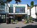 Deichmann - Steinhofplatz - geo.hlipp.de - 29933.jpg