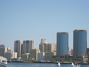 Deira, Dubai - Deira Skyline from across the Creek.