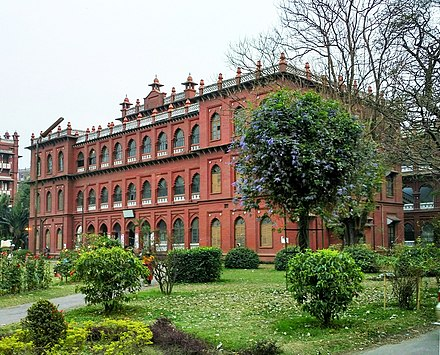 University of Dhaka, is the oldest university in Bangladesh Department of chemistry, University of Dhaka .jpg