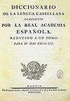 Diccionario de la lengua castellana.jpg