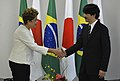 Dilma Rousseff and Prince Fumihito 2015 (2).jpg