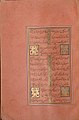 Divan (Collected Works) of Mir 'Ali Shir Nava'i MET sf13-228-21-166r.jpg