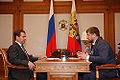 Dmitry Medvedev 28 August 2009-1.jpg