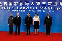 Dmitry Medvedev in China 14 April 2011-2.jpeg