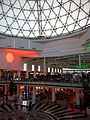 Dome and shops in Family Mall in Hawler (Erbil), Kurdistan Regional Government (KRG).jpg