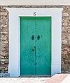 Door in Colonial House, Pampatar, Margarita island.jpg