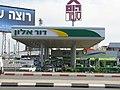 Dor Alon petrol station Bnei Brak 201101.jpg