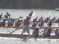 Dragon boats crossing finish line at 2008 SFIDBF 07.JPG