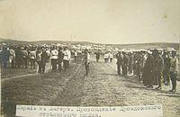 200 стрелковый полк:
