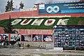 Duhok, Iraqi Kurdistan 29.jpg