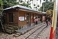 Dulishan Station,Chiayi District,Taiwan.jpg