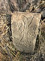 Dzagavank (cross in wall) (23).jpg