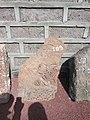 Dzagavank (khachkar) (241).jpg