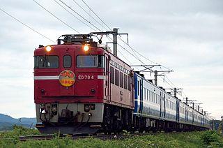 Hamanasu (train)