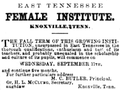 East-tennessee-female-institute-ad-1872.png