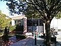 Ebisu Garden Place - panoramio - kcomiida (15).jpg
