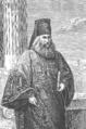 Ecclesiastique grec orthodoxe.png