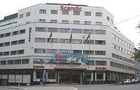 Edderkoppen theater in Oslo.jpg