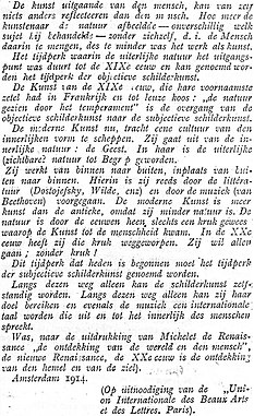 Eenheid no 218 article 01 column 02.jpg