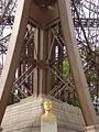 Eiffel Tower, Paris May 2004 005.jpg