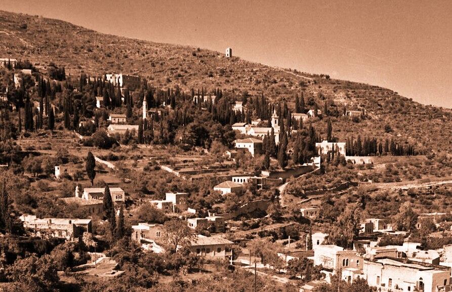 Ein Karim 1954