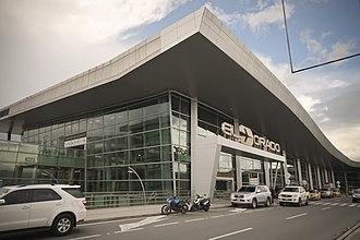El Dorado International Airport - Main entrance for domestic departures at El Dorado International Airport