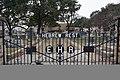 Emanuel Hebrew Rest Cemetery, Fort Worth, TX.jpg