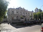 Embassy of Austria in Kyiv.jpg