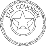 Emblem of State of the Comoros 1975-1978.png