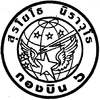 Insignia of Wing 6, RTAF