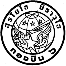 Emblem of Wing 6, RTAF.png