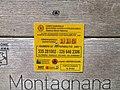 Emergency access M022.jpg