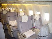 Emirates Business Class cabin, earlier style
